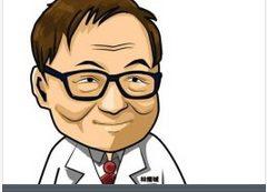 中西醫治療感冒的科學性