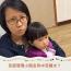 【中耳炎積水治療】恩加(中西醫)診所:中耳積水免開刀治療成功經驗分享 (1/2)