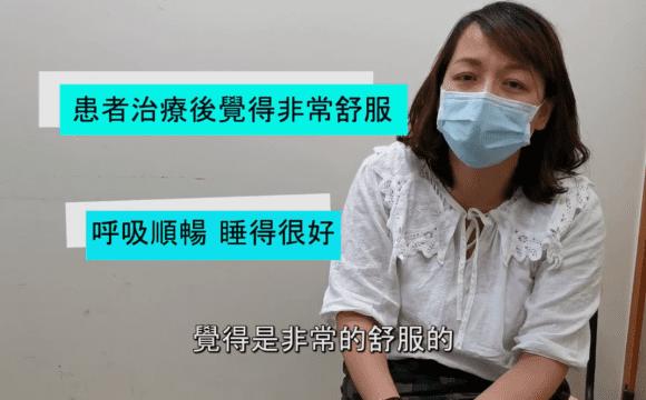 【實例分享】如何在其他醫院都建議開刀的狀況下 透過中西醫整合治療中耳積水