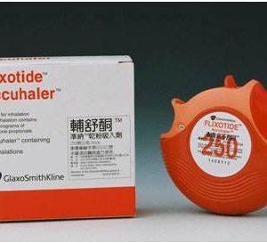 類固醇、擴張劑、鴉片煙與福壽膏